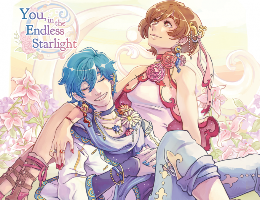 You, in the Endless Starlight・VOCALOID PARADISE 번외편 대해