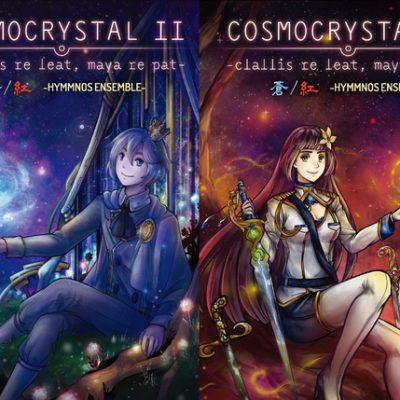 COSMOCRYSTAL II – clalliss re leat, maya re pat 蒼/紅 -hymmnos ensemble-