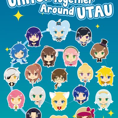 United Together Around UTAU